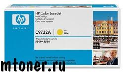 HP C9732A принт-картридж желтый для CLJ5500 серии