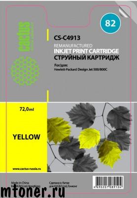Картридж Cactus CS-C4913 №82 желтый для HP Design Jet 500, 800C, 72ml