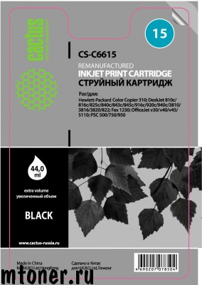 Картридж Cactus CS-C6615 черный для HP DeskJet 810c, 916c, 3810, Fax 1230. OfficeJet v30, v40, v45, 5110, PS