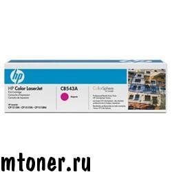 HP CB543A принт-картридж для CP1215, 1515, CM1312, пурпурный, 1400 стр.