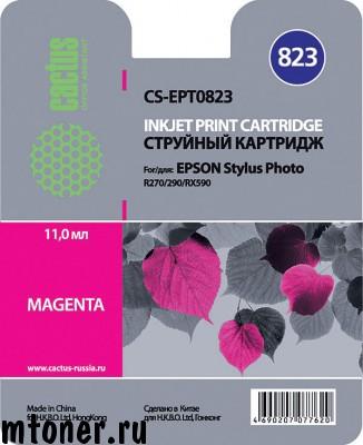 Картридж Cactus CS-EPT0823 для Epson Stylus Photo R270, 290, RX590, пурпурный , 460 стр., 11 мл.