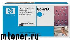 HP Q6471A Картридж голубой для HP Color LJ 3600, 3800, 4000 стр.
