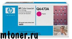 HP Q6473A Картридж пурпурный для HP Color LJ 3600, 3800, 4000 стр.