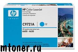 HP C9721A Принт-картридж голубой для HP CLJ4600 серии, на 8000 стр.