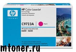 HP C9723A Принт-картридж пурпурный для HP CLJ4600 серии, на 8000 стр.