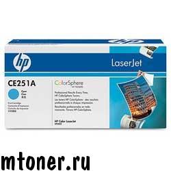 HP CE251A картридж для HP Сolor LaserJet CP3525, CM3530, голубой, 7000 стр.