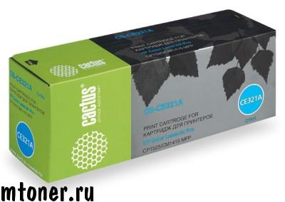 Картридж CACTUS CS-CE321A для HP LaserJet CP1525, CM1415, голубой, 1300 стр.