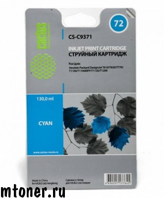 Картридж CACTUS CS-C9371 №72 (cyan photo) для HP DesignJet T610, T620, T770, T1100, T1100MFP, T1120, T1200