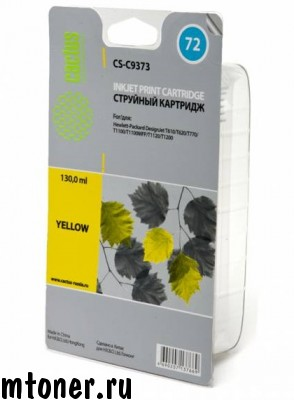 Картридж CACTUS CS-C9373 №72 (yellow photo) для HP DesignJet T610, T620, T770, T1100, T1100MFP, T1120, T1200, 800 стр.