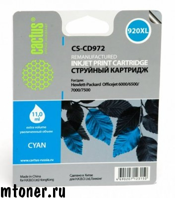 Картридж CACTUS CS-CD972 №920XL, голубой, для HP Officejet 6000, 6500, 7000, 7500, 840 стр.