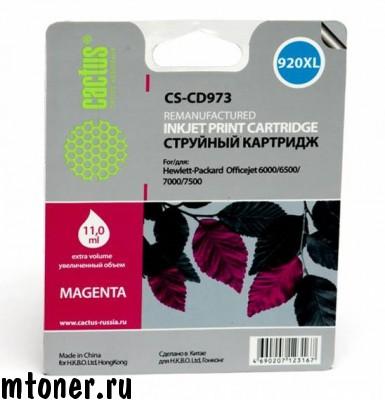 Картридж CACTUS CS-CD973 №920XL, пурпурный, для HP Officejet 6000, 6500, 7000, 7500, 840 стр.