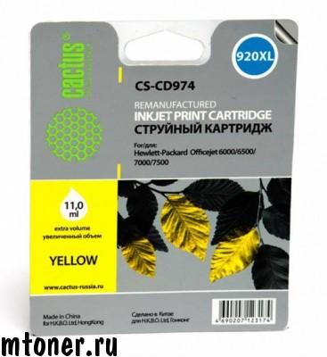 Картридж CACTUS CS-CD974 №920XL, желтый, для HP Officejet 6000, 6500, 7000, 7500, 840 стр.
