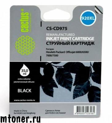 Картридж CACTUS CS-CD975 №920XL, черный, для HP Officejet 6000, 6500, 7000, 7500, 1250 стр.