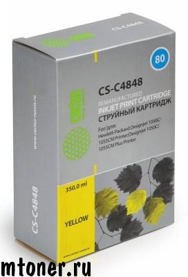 Картридж CACTUS CS-C4848 №80 для HP DesignJet 1050C, 1055CM, 1000, желтый,350 мл.